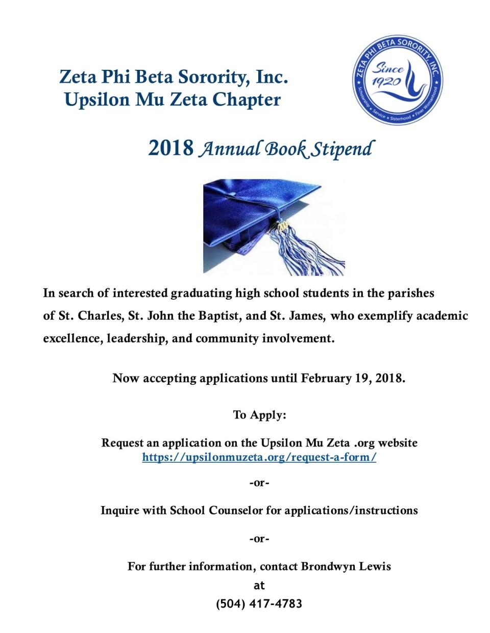 2018 Scholarship Flyer-2